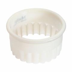 Découpoir rond cannelé Exoglass® 13 cm - Ustensile Guy Demarle