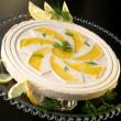 Disque relief Rosace FLEXIPAT® - Moule Silicone par Guy Demarle