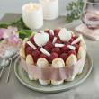Ruban à gâteau or rose, 1 m