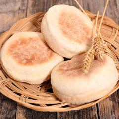 Kit Muffins anglais Maison